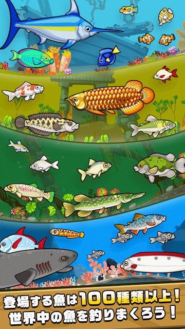 フィッシングブレイク ~世界で釣って遊んで簡単釣りゲーム~のスクリーンショット_2