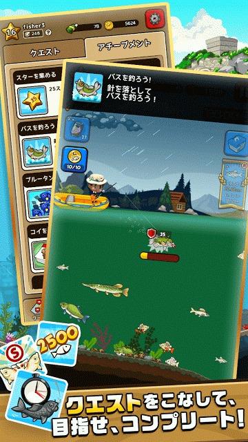 フィッシングブレイク ~世界で釣って遊んで簡単釣りゲーム~のスクリーンショット_3