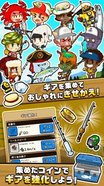 フィッシングブレイク ~世界で釣って遊んで簡単釣りゲーム~のスクリーンショット_4