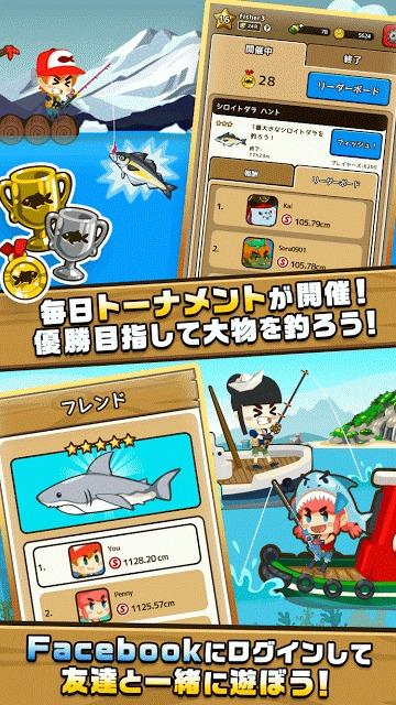フィッシングブレイク ~世界で釣って遊んで簡単釣りゲーム~のスクリーンショット_5