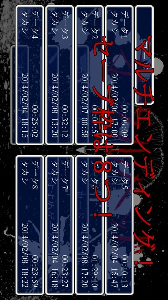 ホラー脱出ゲーム オウルヘッドのスクリーンショット_5
