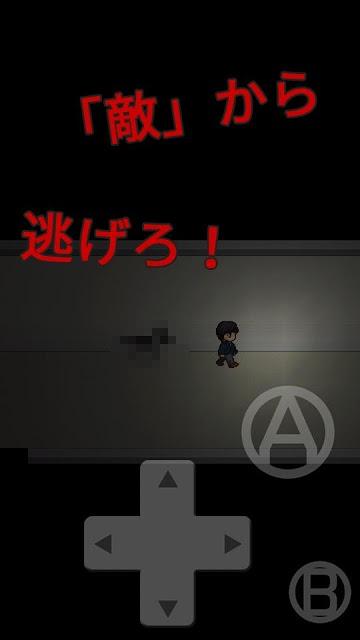 ホラー脱出ゲーム MTのスクリーンショット_4
