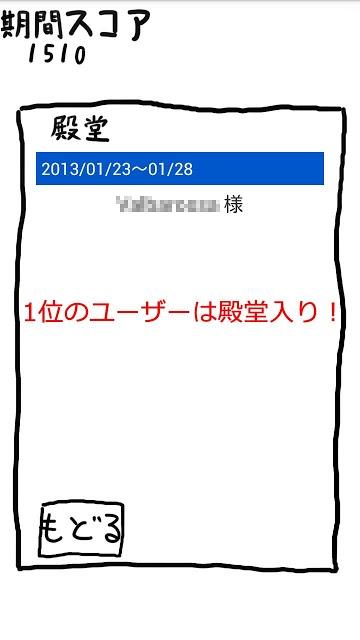 ホモォころしのスクリーンショット_5