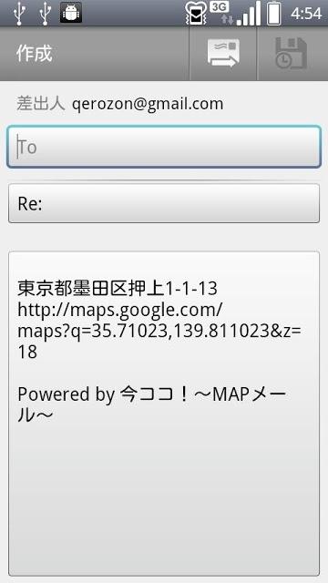 今ココッ!MAPメール-FREEのスクリーンショット_4