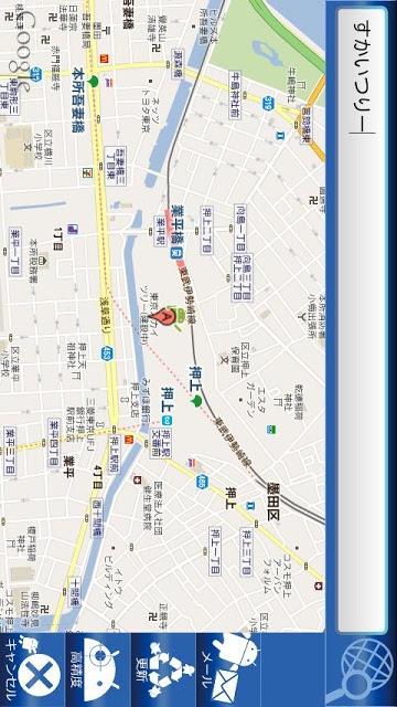 今ココッ!MAPメールのスクリーンショット_4