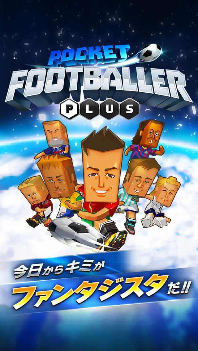 ポケットフットボーラー PLUS - サッカー選手育成ゲームのスクリーンショット_1