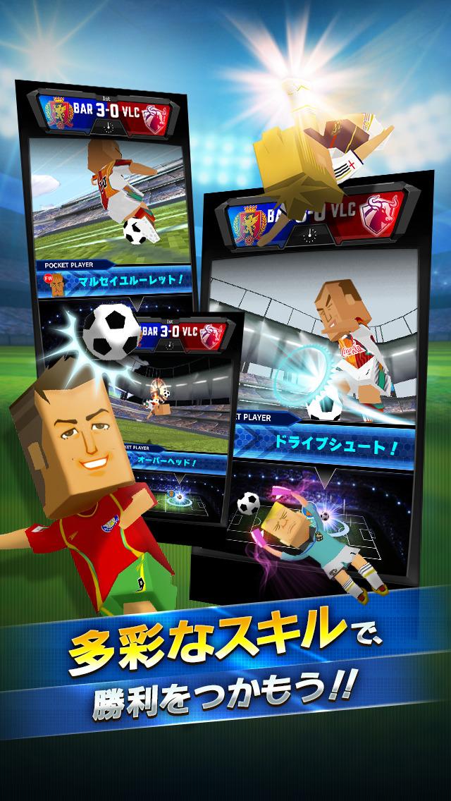 ポケットフットボーラー PLUS - サッカー選手育成ゲームのスクリーンショット_3