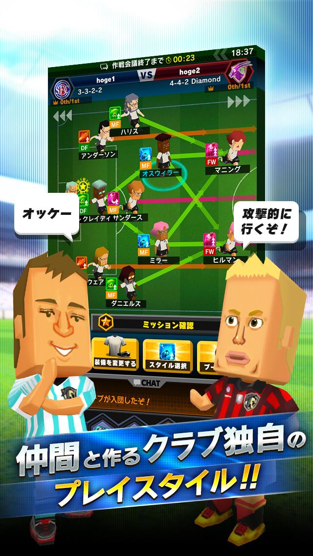 ポケットフットボーラー PLUS - サッカー選手育成ゲームのスクリーンショット_4