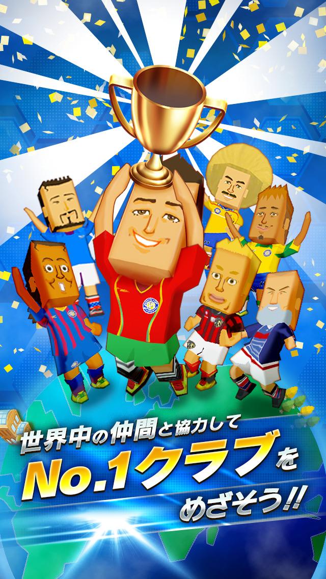 ポケットフットボーラー PLUS - サッカー選手育成ゲームのスクリーンショット_5