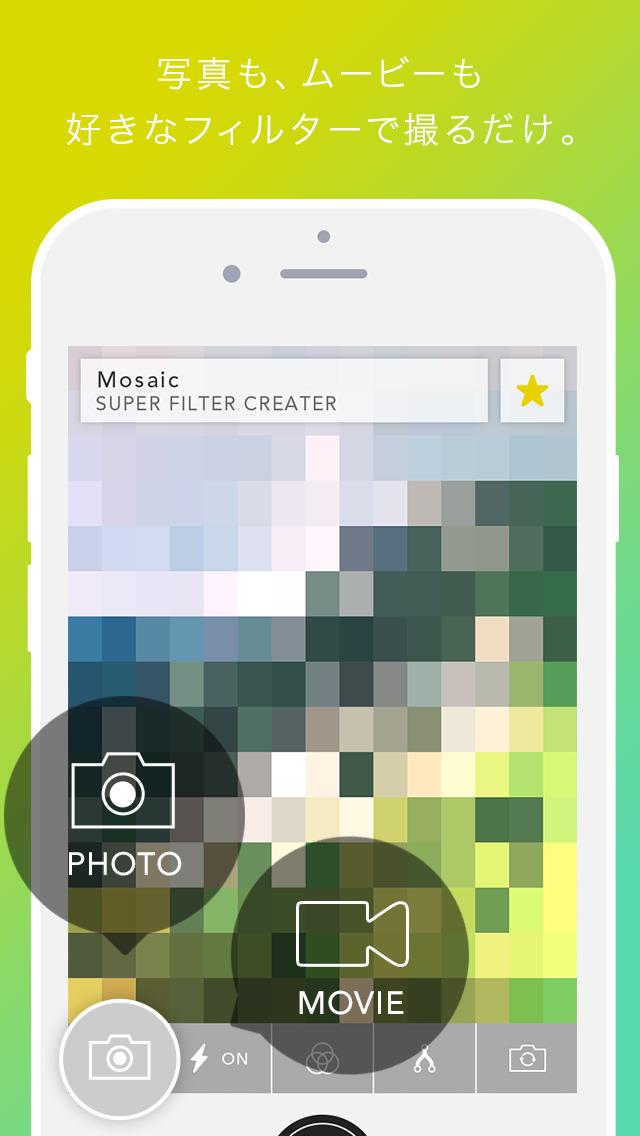 Filtersのスクリーンショット_2