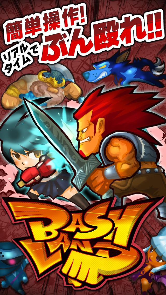 BASH LANDのスクリーンショット_1