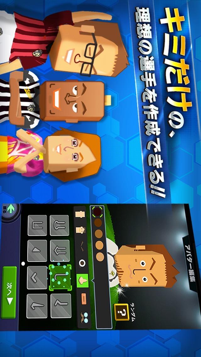 ポケットフットボーラー PLUS - サッカー選手育成ゲームのスクリーンショット_2