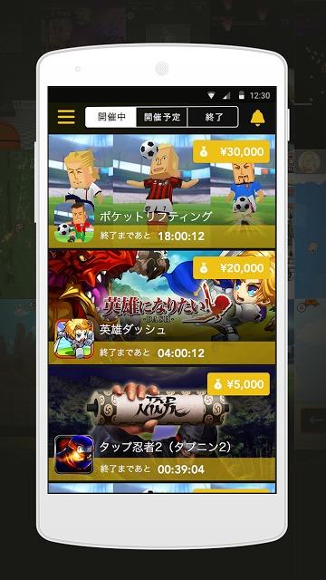 賞金つきゲーム大会のRANKERSのスクリーンショット_1