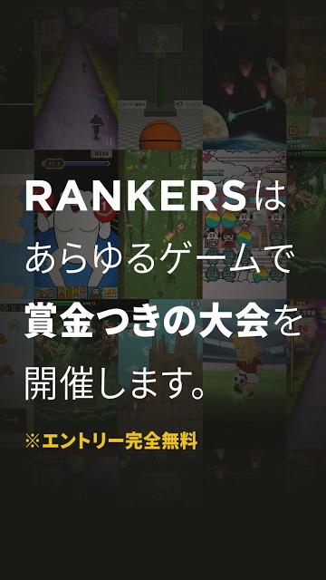 賞金つきゲーム大会のRANKERSのスクリーンショット_2