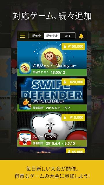 賞金つきゲーム大会のRANKERSのスクリーンショット_4
