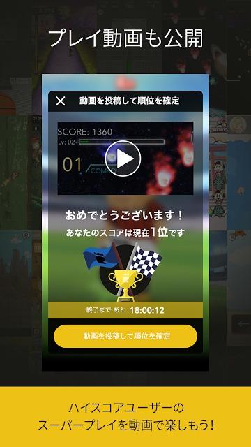 賞金つきゲーム大会のRANKERSのスクリーンショット_5
