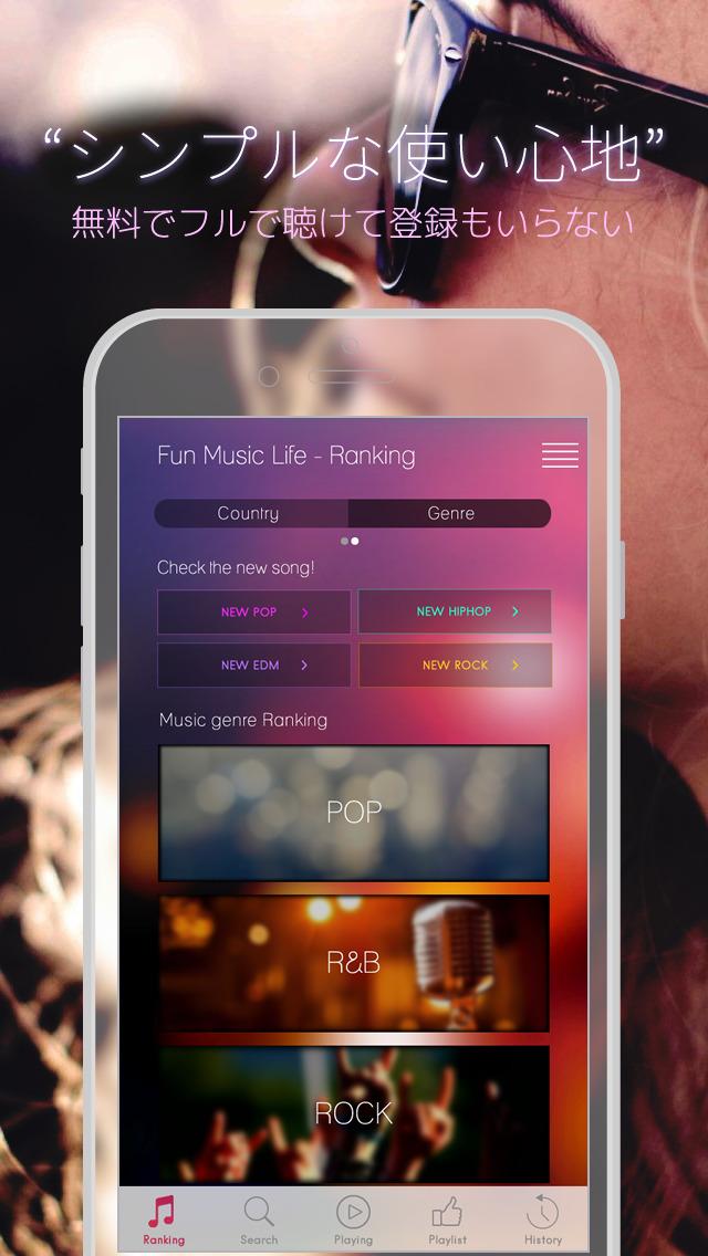 無料で音楽を楽しむアプリ!Fun Music Life -ファン ミュージック ライフ for YouTubeのスクリーンショット_2