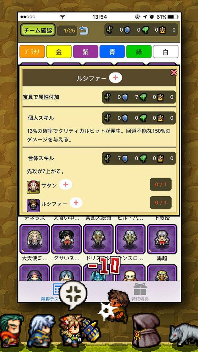 冒険ディグディグ助手のスクリーンショット_4