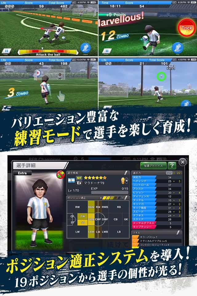 BFBチャンピオンズ2.0のスクリーンショット_4