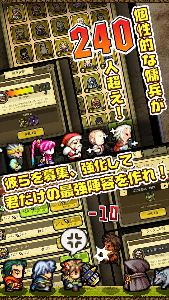 冒険ディグディグ(ドット絵x放置x冒険RPG)のスクリーンショット_2