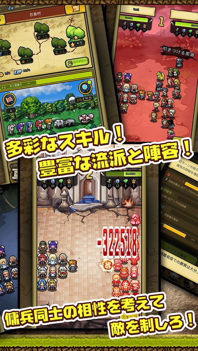 冒険ディグディグ(ドット絵x放置x冒険RPG)のスクリーンショット_3