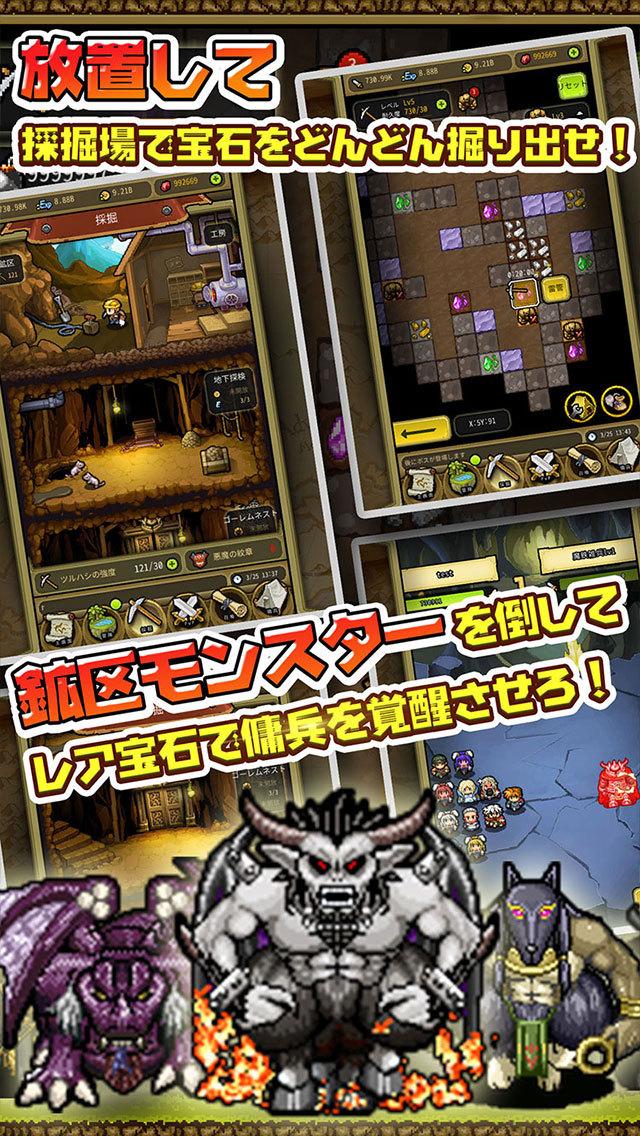 冒険ディグディグ(ドット絵x放置x冒険RPG)のスクリーンショット_4