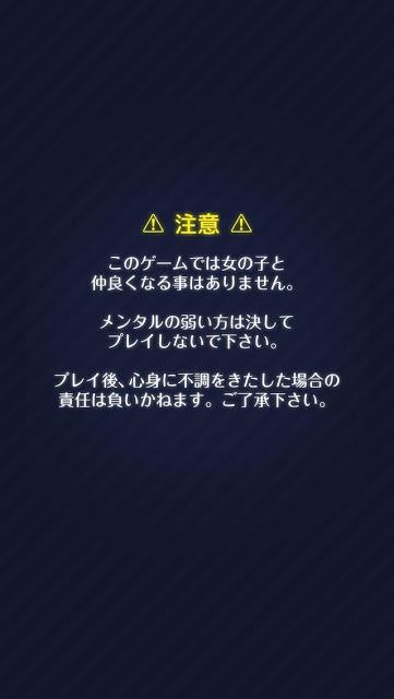 あなたの事が嫌いです~青春・美少女・恋愛アドベンチャー~のスクリーンショット_5