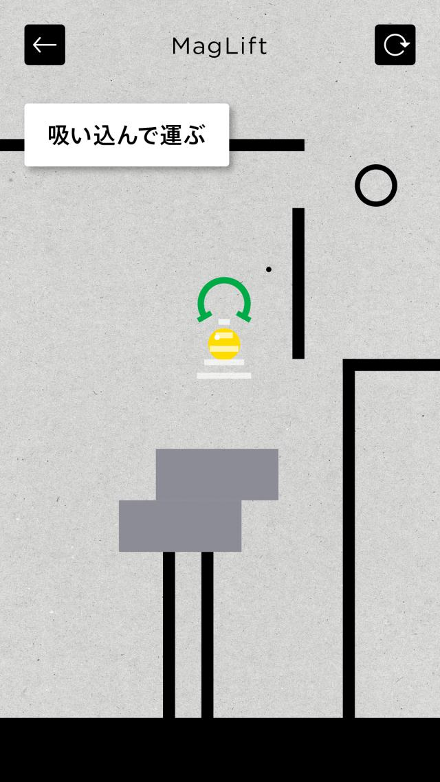 吸引式物理パズル MagLiftのスクリーンショット_2