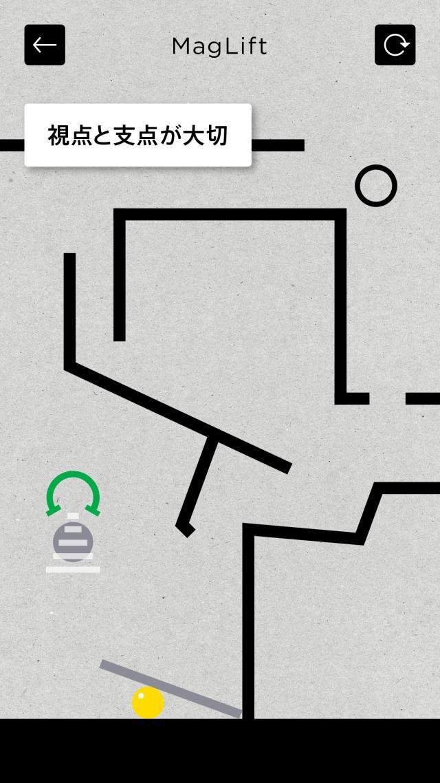 吸引式物理パズル MagLiftのスクリーンショット_3
