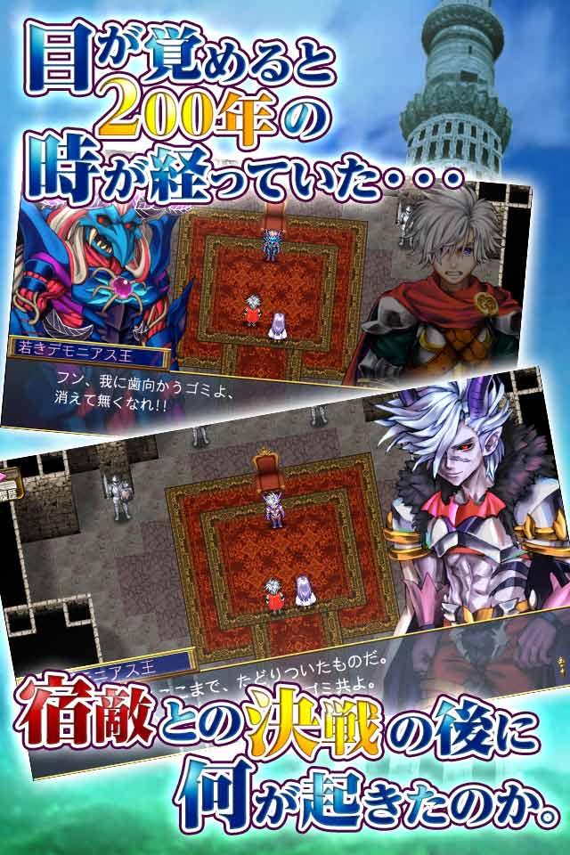RPG フェアリーエレメンツのスクリーンショット_2