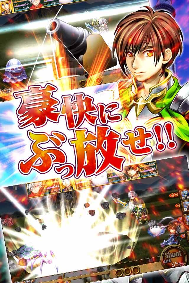 RPG フェアリーエレメンツのスクリーンショット_3