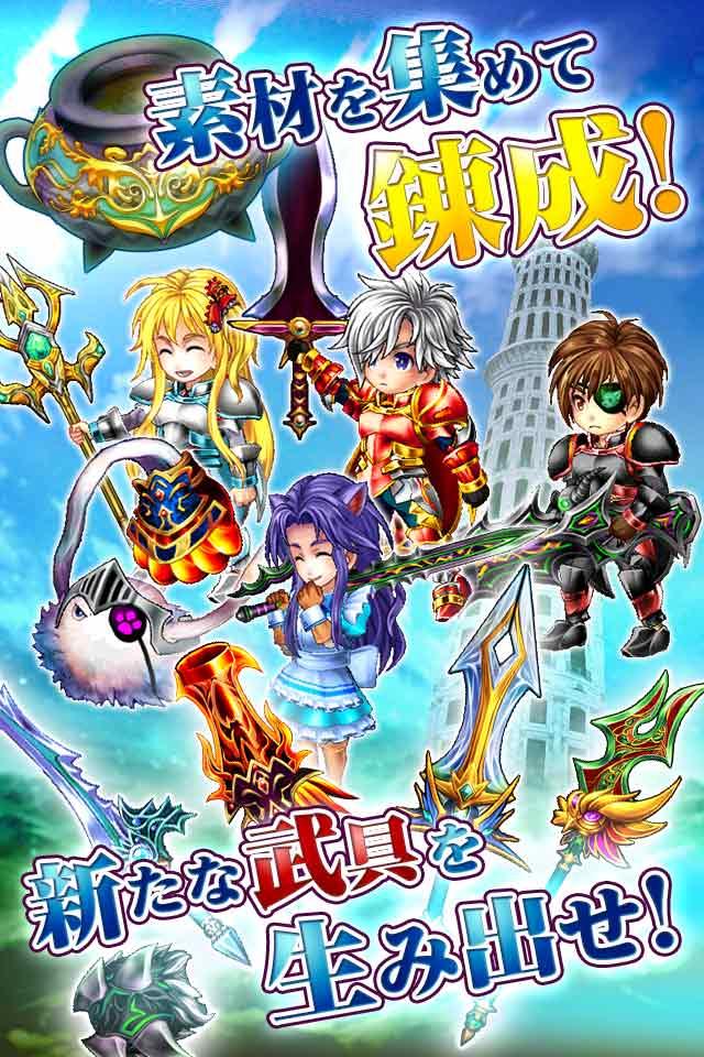 RPG フェアリーエレメンツのスクリーンショット_4