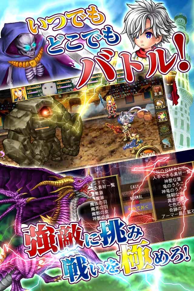 RPG フェアリーエレメンツのスクリーンショット_5