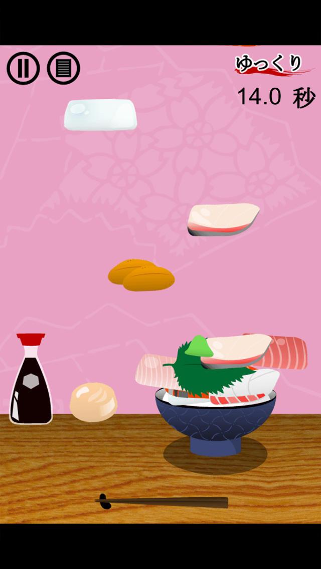 もりもり海鮮丼のスクリーンショット_2