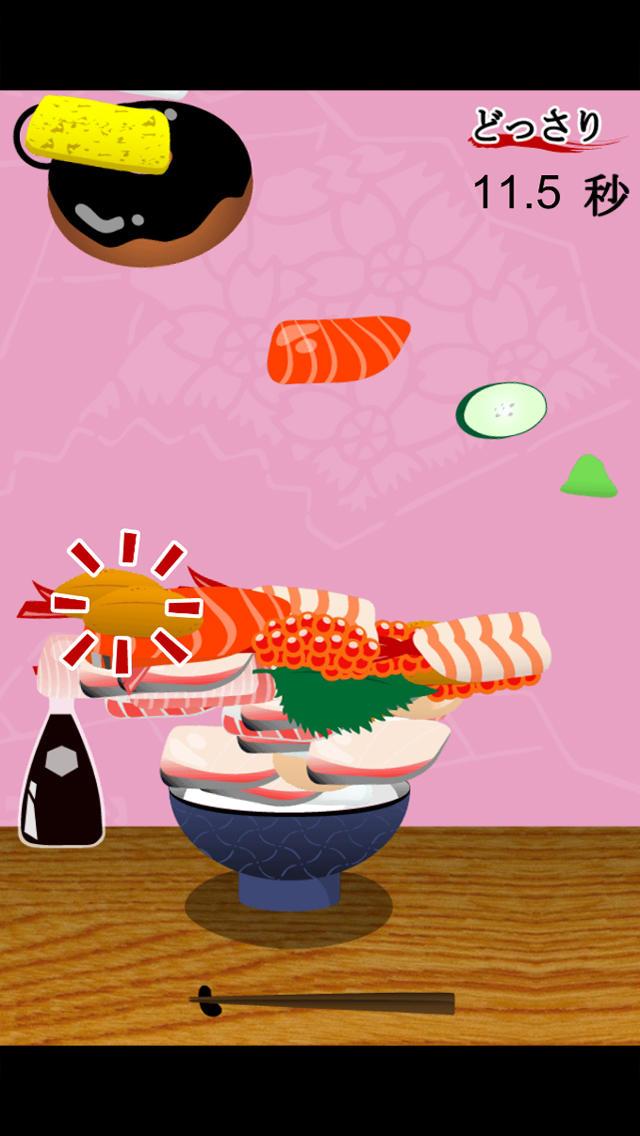 もりもり海鮮丼のスクリーンショット_3