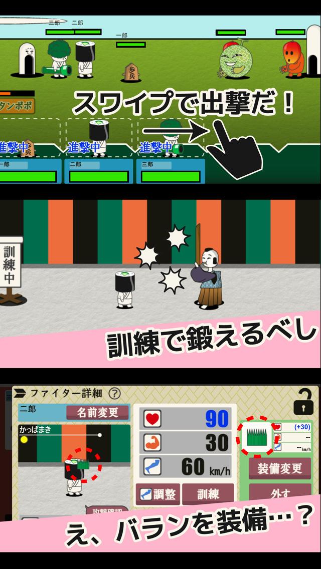 脇役ファイターズ -タワーディフェンスゲーム-のスクリーンショット_2