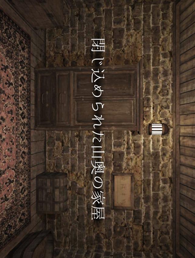 rain -脱出ゲーム-のスクリーンショット_2