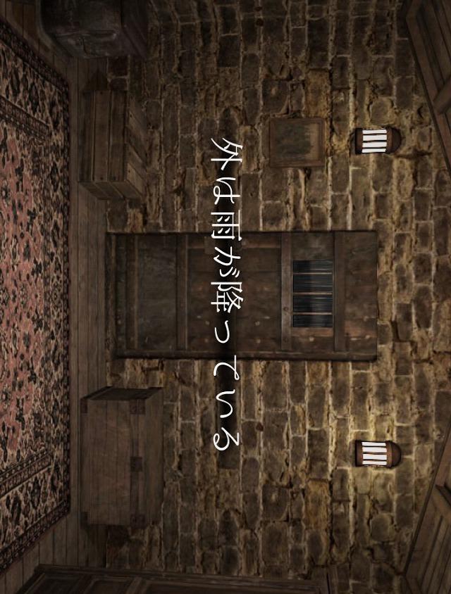 rain -脱出ゲーム-のスクリーンショット_3
