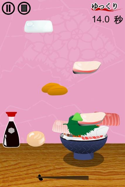 もりもり海鮮丼 -暇潰しミニゲーム-のスクリーンショット_2