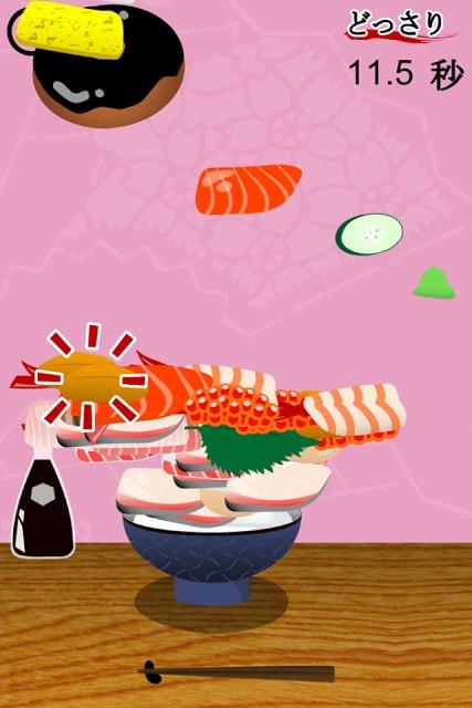 もりもり海鮮丼 -暇潰しミニゲーム-のスクリーンショット_3