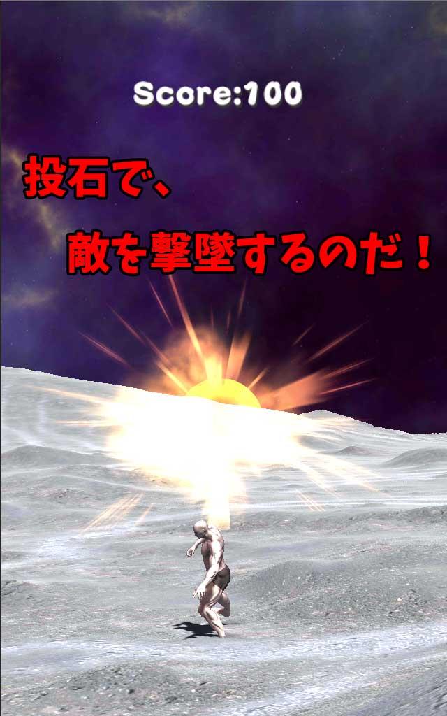 筋肉兄貴の宇宙戦争!のスクリーンショット_3