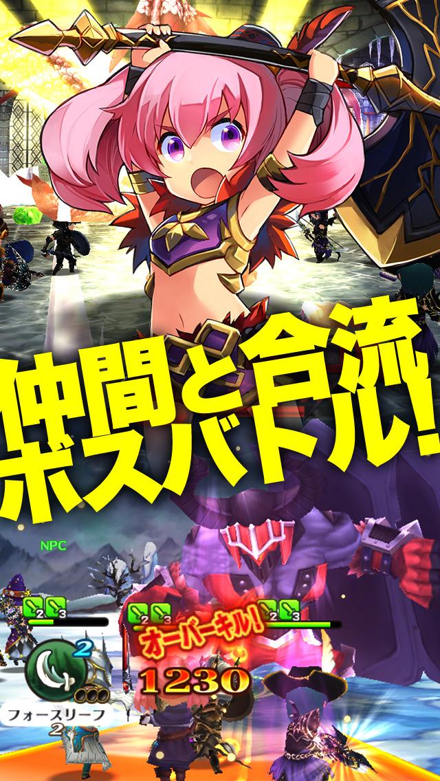 トライリンク 光の女神と七魔獣のスクリーンショット_2
