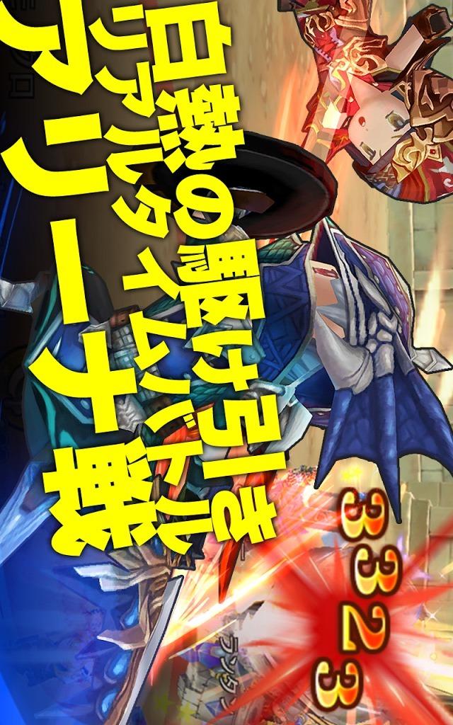 トライリンク 光の女神と七魔獣のスクリーンショット_4