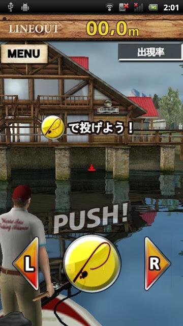 釣りの達人 FISHONのスクリーンショット_1