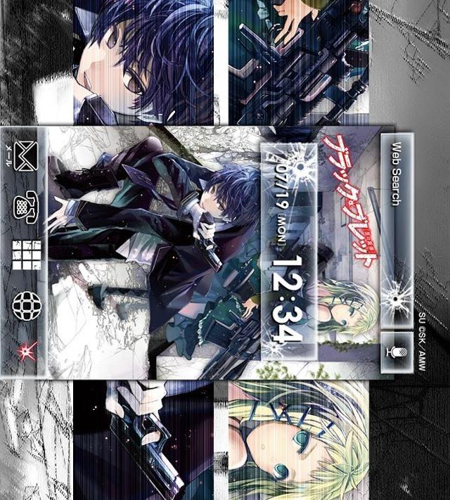 ブラック・ブレット(電撃文庫)きせかえテーマのスクリーンショット_2