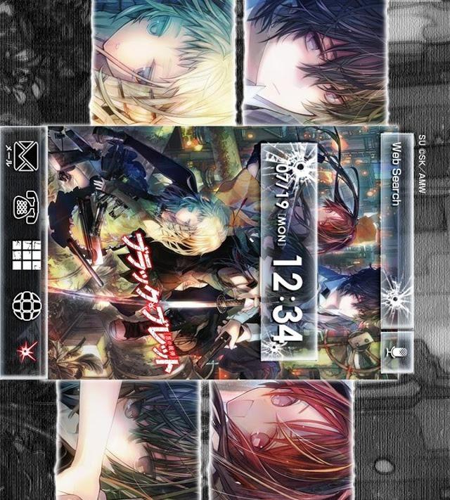 ブラック・ブレット(電撃文庫)きせかえテーマのスクリーンショット_3