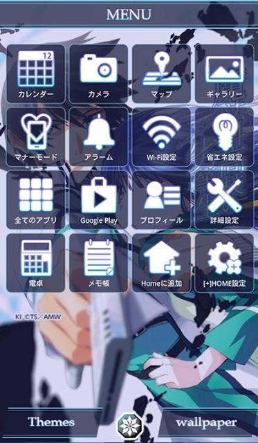 魔法科高校の劣等生(電撃文庫)きせかえテーマのスクリーンショット_5
