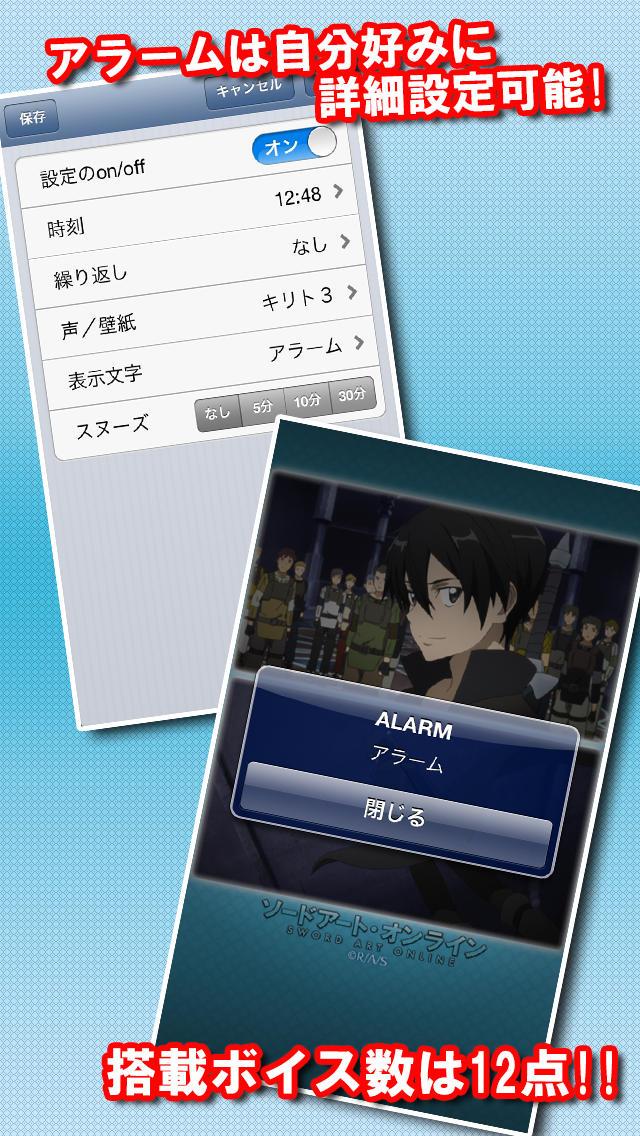 ソードアート・オンライン ALARM-AINCRAD Ver.-のスクリーンショット_2