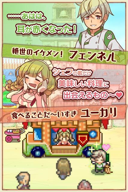大繁盛! まんぷくマルシェ2 -お手軽経営シミュレーション-のスクリーンショット_4