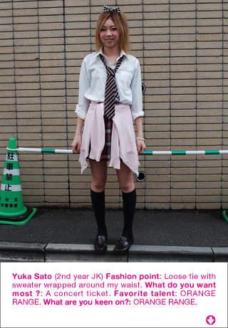Tokyo Kawaii Magazine Lite 002のスクリーンショット_2
